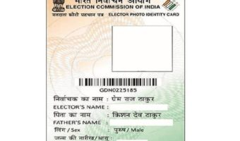 voter id customer care number