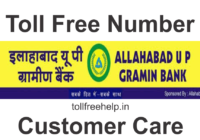 Allahabad UP Gramin Bank Customer Care Number