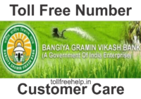 Bandiya Gramin Vikash Bank Customer Care