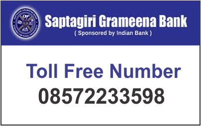 Saptagiri grameena bank customer care number