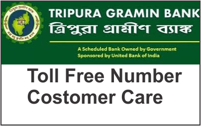 tripura gramin bank customer care number